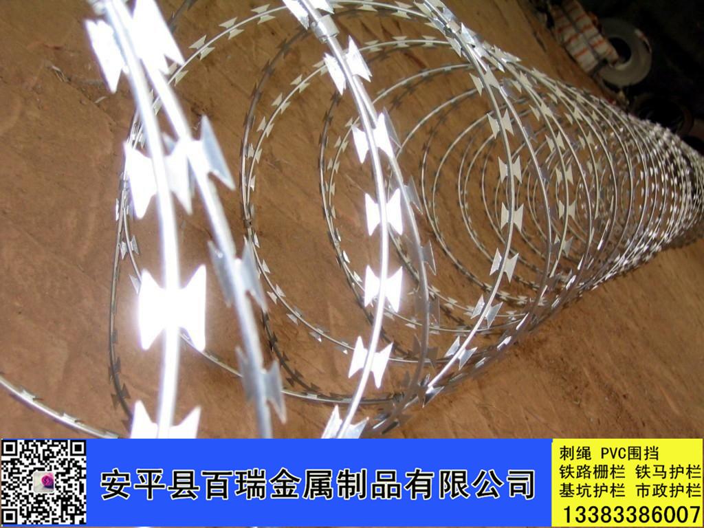 刀片刺绳02